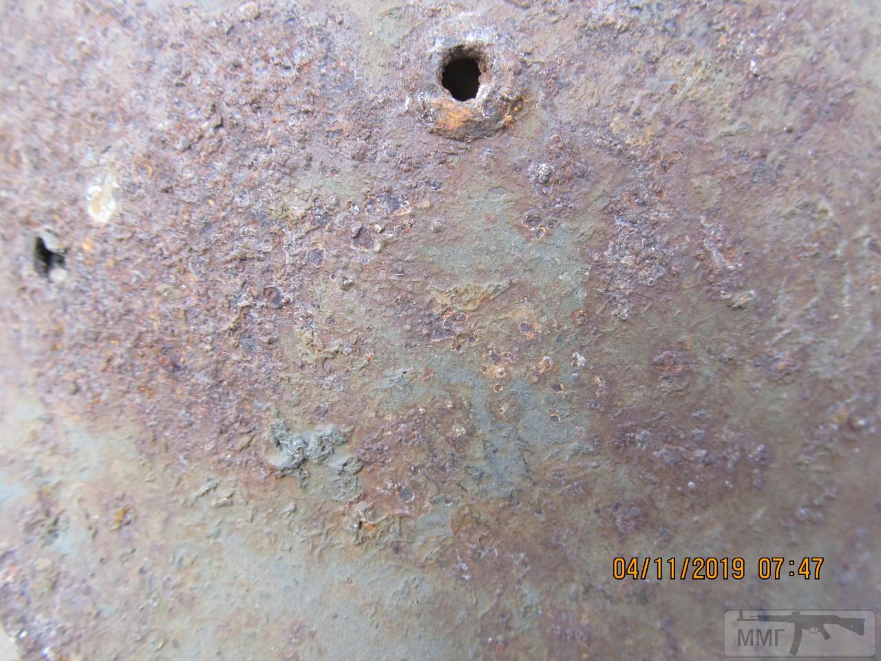 79638 - Чим відкрити зафарбовану декаль?