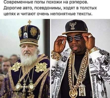 79699 - А в России чудеса!