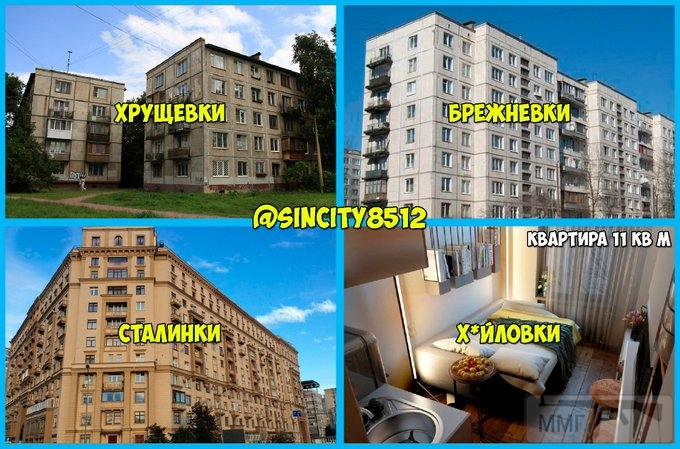79701 - А в России чудеса!