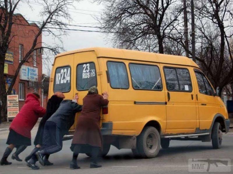 79715 - А в России чудеса!