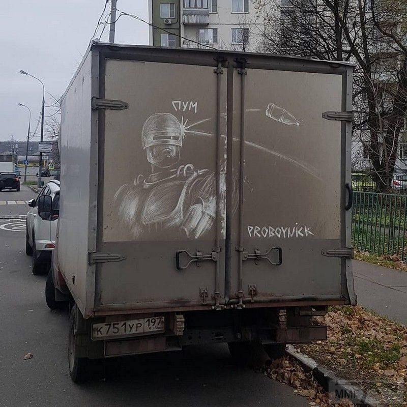 79716 - А в России чудеса!