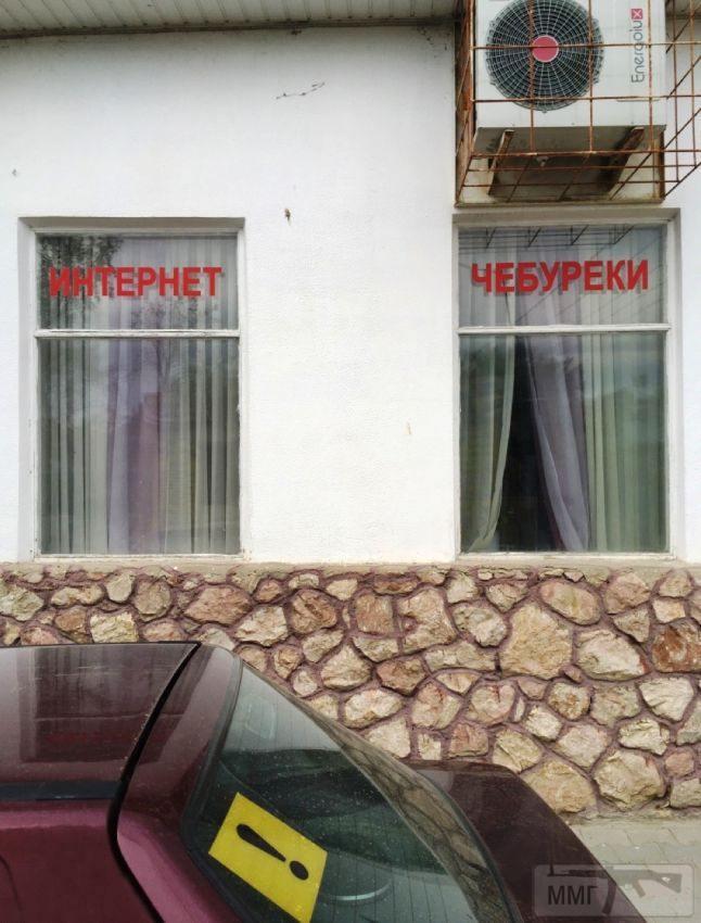 79717 - А в России чудеса!