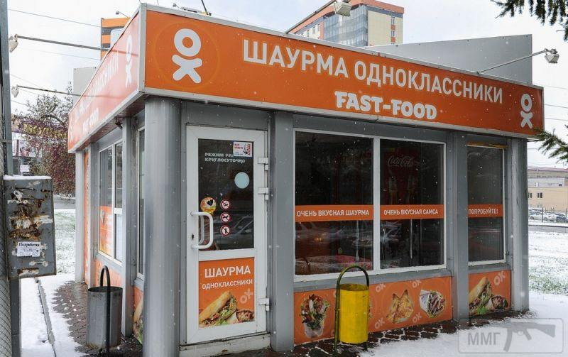 79727 - А в России чудеса!