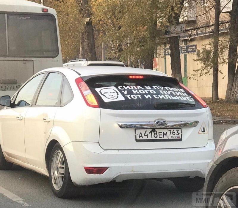 79728 - А в России чудеса!