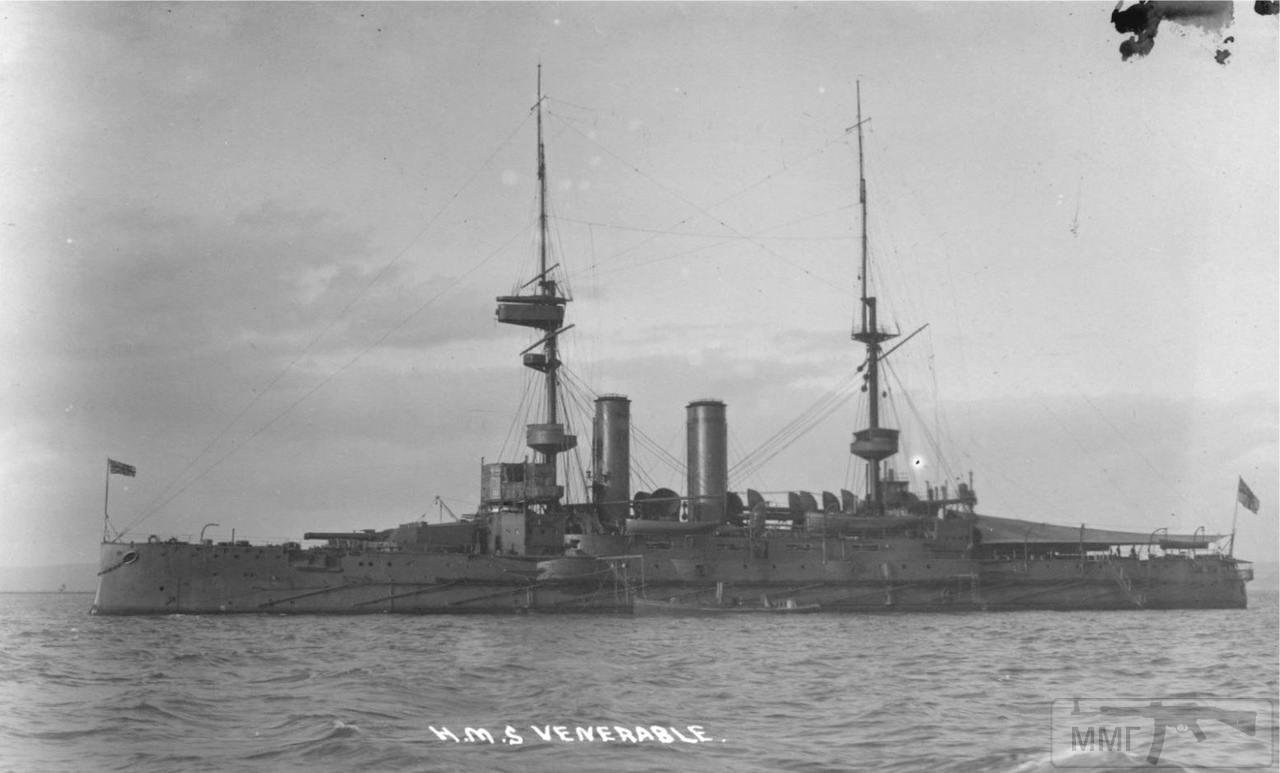 79737 - HMS Venerable