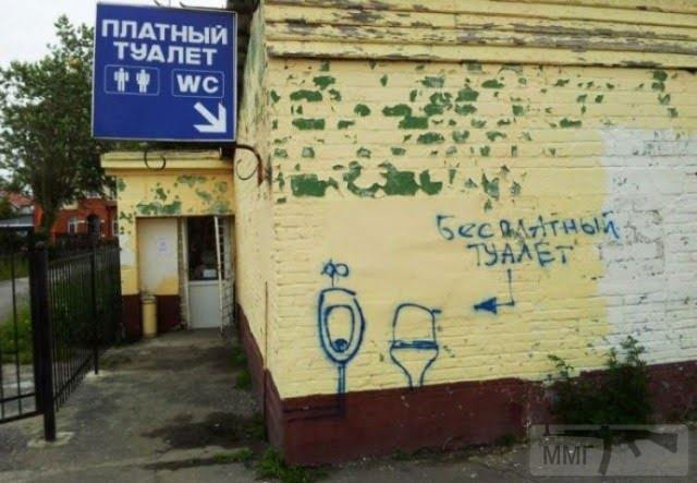79739 - А в России чудеса!