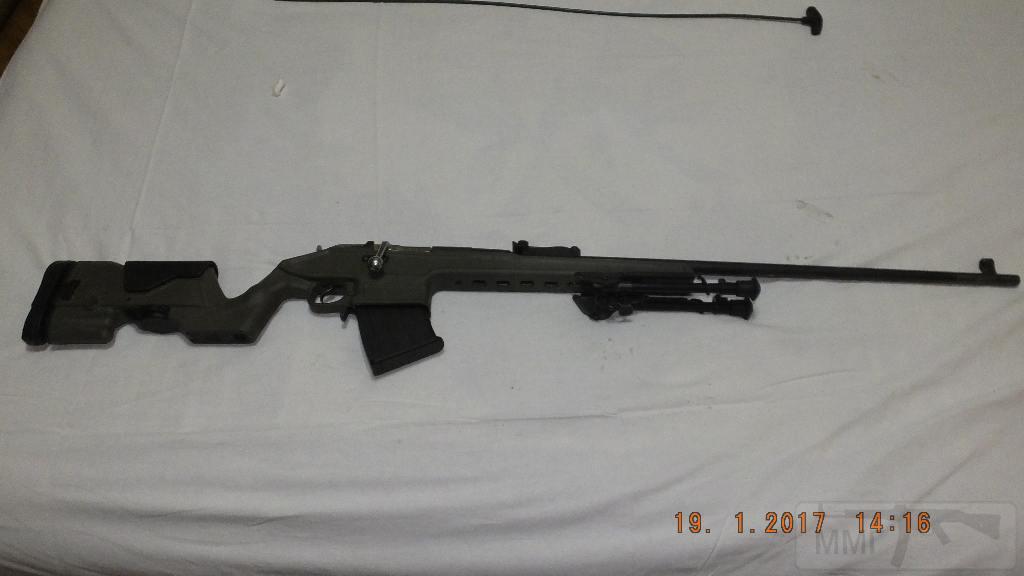7974 - Продам винтовку Мосина