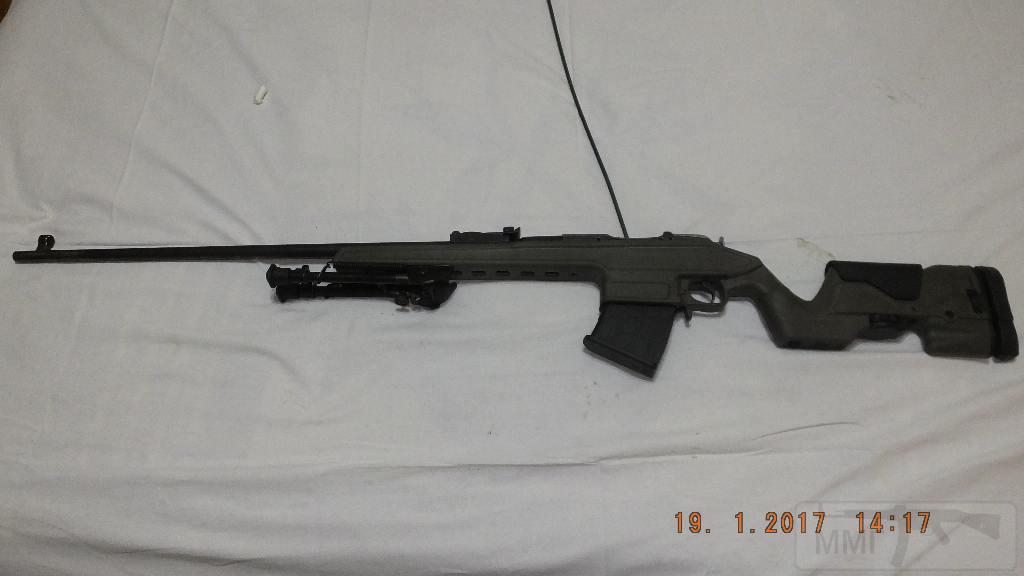 7975 - Продам винтовку Мосина
