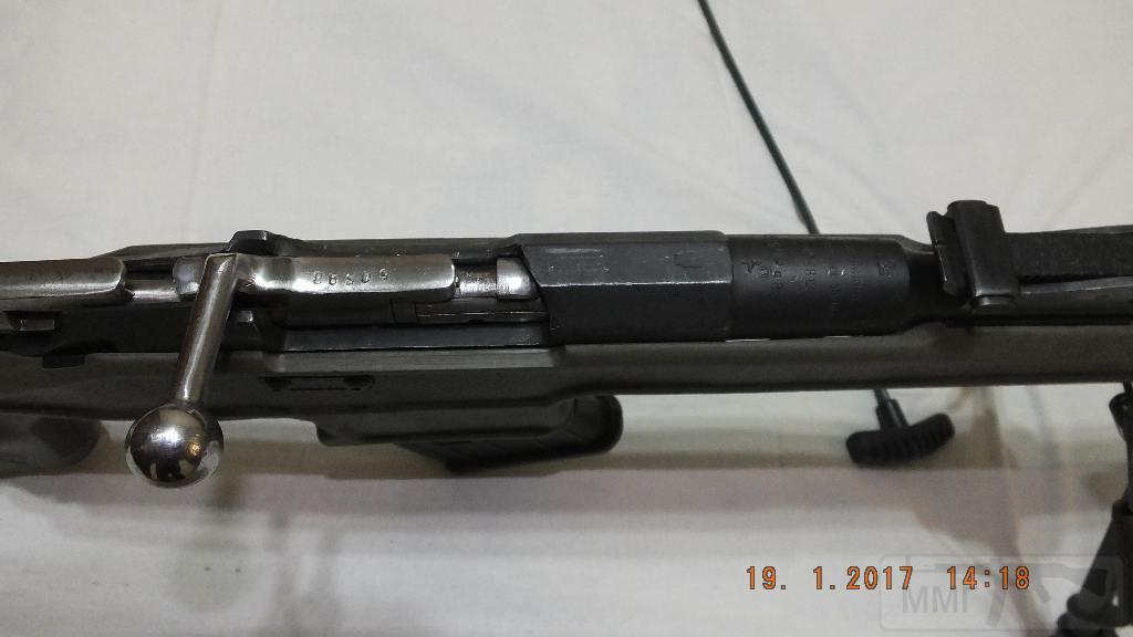 7978 - Продам винтовку Мосина