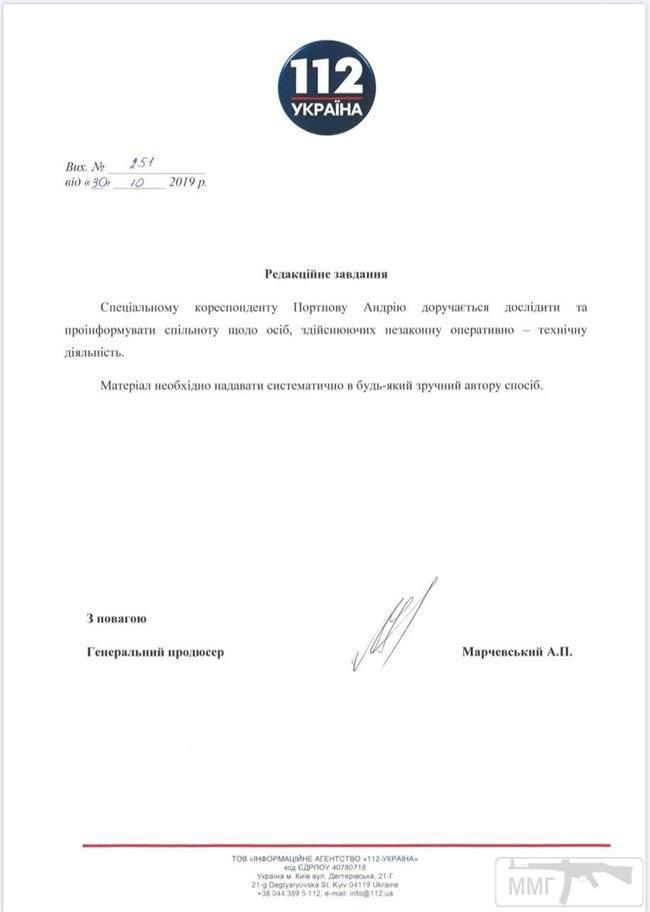 79835 - Украина - реалии!!!!!!!!
