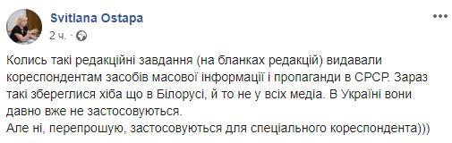 79836 - Украина - реалии!!!!!!!!