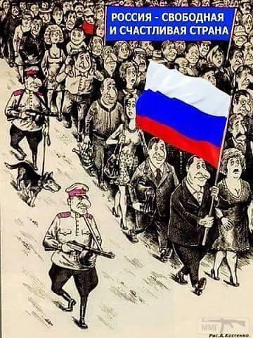79844 - А в России чудеса!