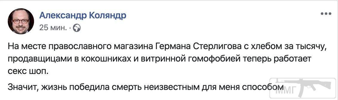 79848 - А в России чудеса!