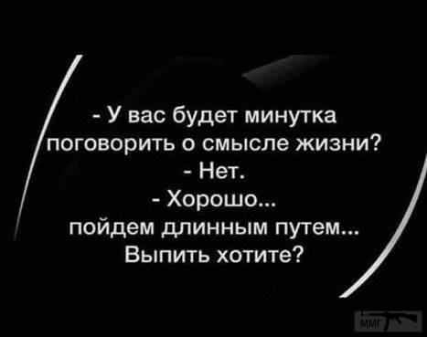 79858 - Пить или не пить? - пятничная алкогольная тема )))