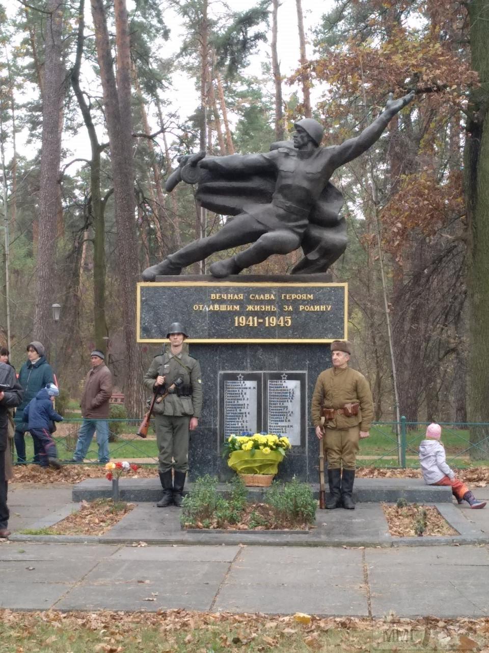 """79869 - 11 міжнародний військово - історичний фестиваль """"Даєш Ворзель"""" 1943-2019."""