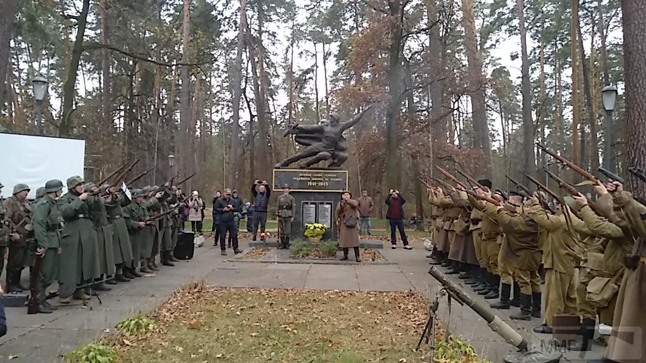 """79870 - 11 міжнародний військово - історичний фестиваль """"Даєш Ворзель"""" 1943-2019."""