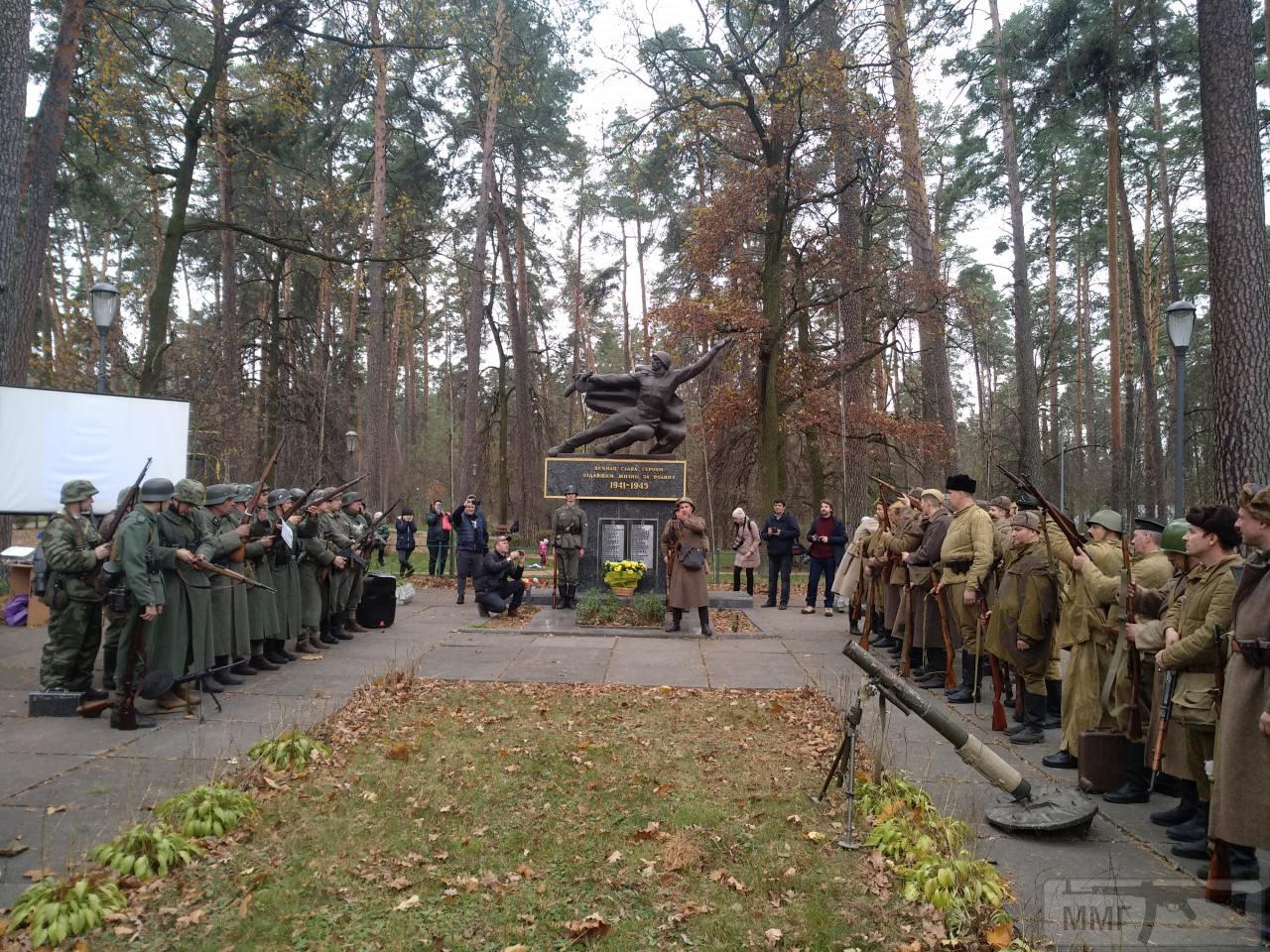 """79871 - 11 міжнародний військово - історичний фестиваль """"Даєш Ворзель"""" 1943-2019."""