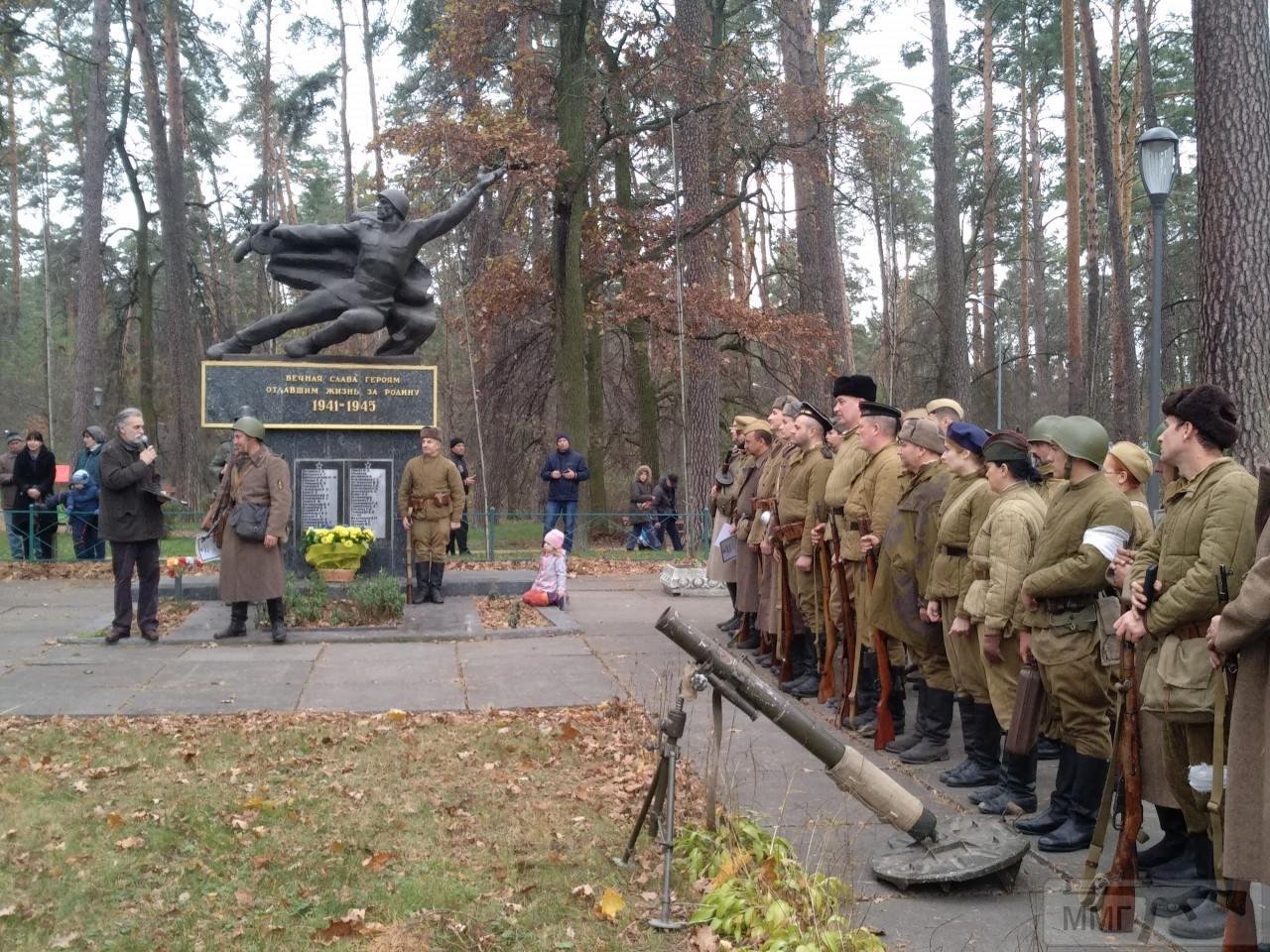 """79872 - 11 міжнародний військово - історичний фестиваль """"Даєш Ворзель"""" 1943-2019."""