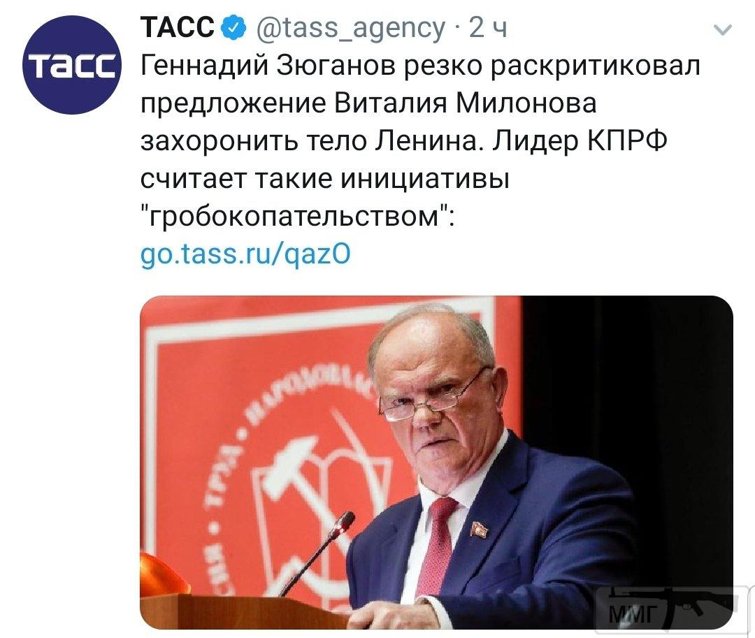 79883 - А в России чудеса!