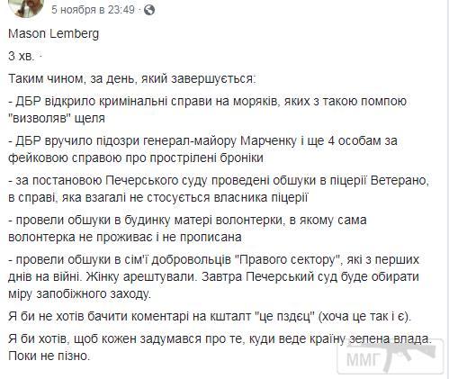 79887 - Украина - реалии!!!!!!!!