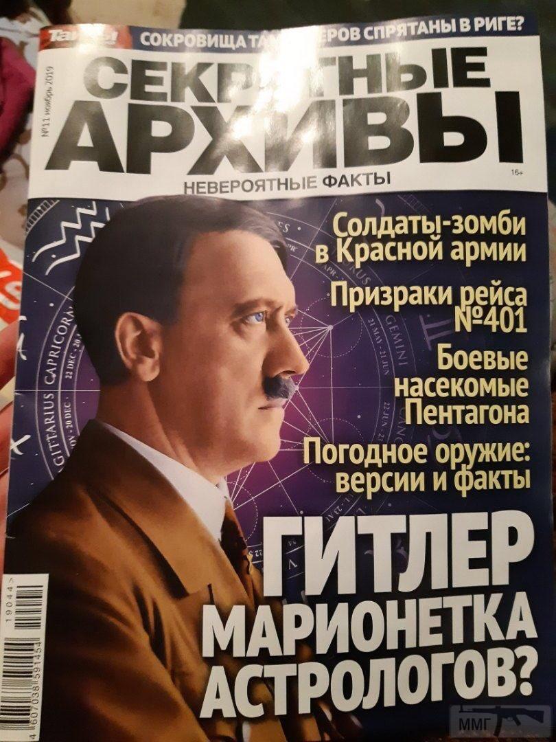 79916 - А в России чудеса!