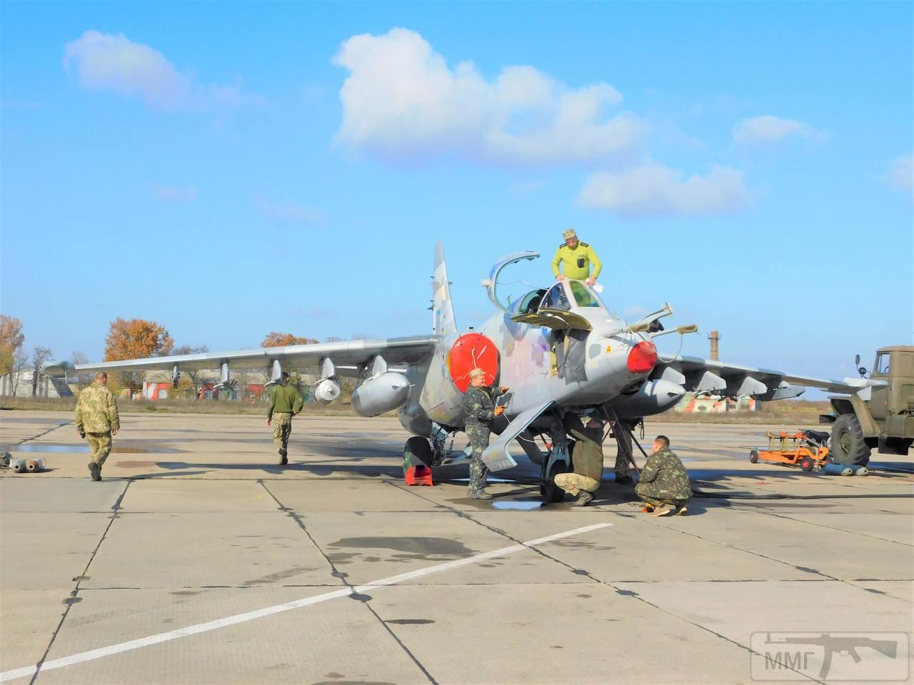 79959 - Воздушные Силы Вооруженных Сил Украины