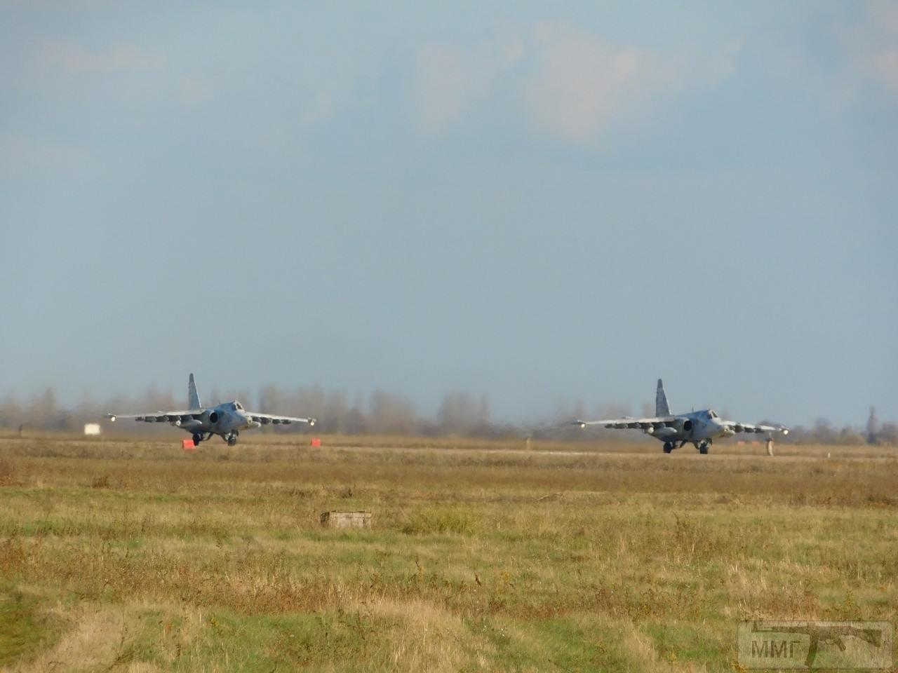 79961 - Воздушные Силы Вооруженных Сил Украины