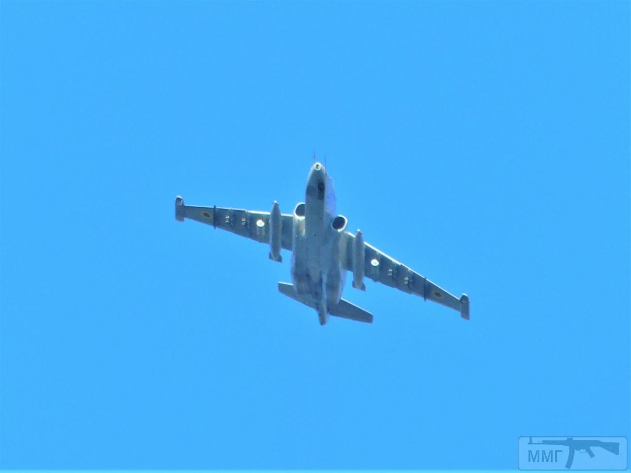 79963 - Воздушные Силы Вооруженных Сил Украины