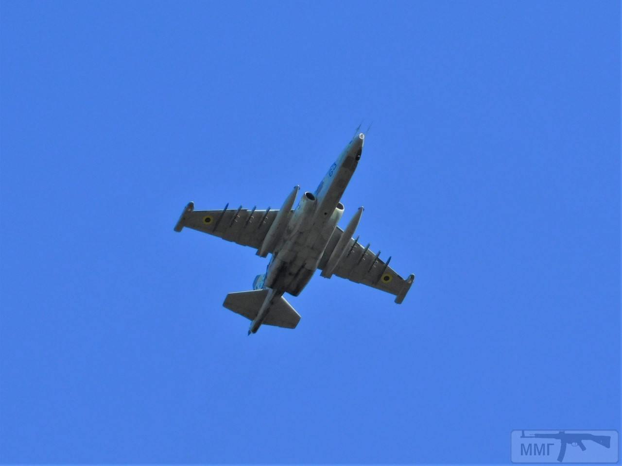 79964 - Воздушные Силы Вооруженных Сил Украины