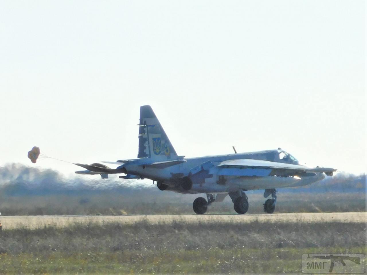 79965 - Воздушные Силы Вооруженных Сил Украины