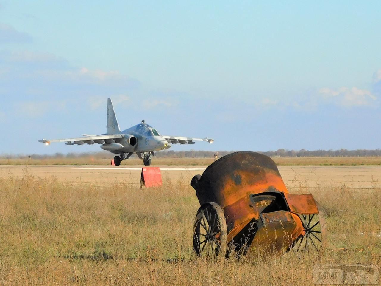 79966 - Воздушные Силы Вооруженных Сил Украины
