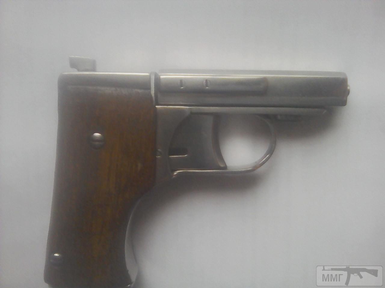 80016 - Деринджер под патрон флобера