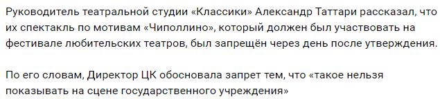 80075 - А в России чудеса!