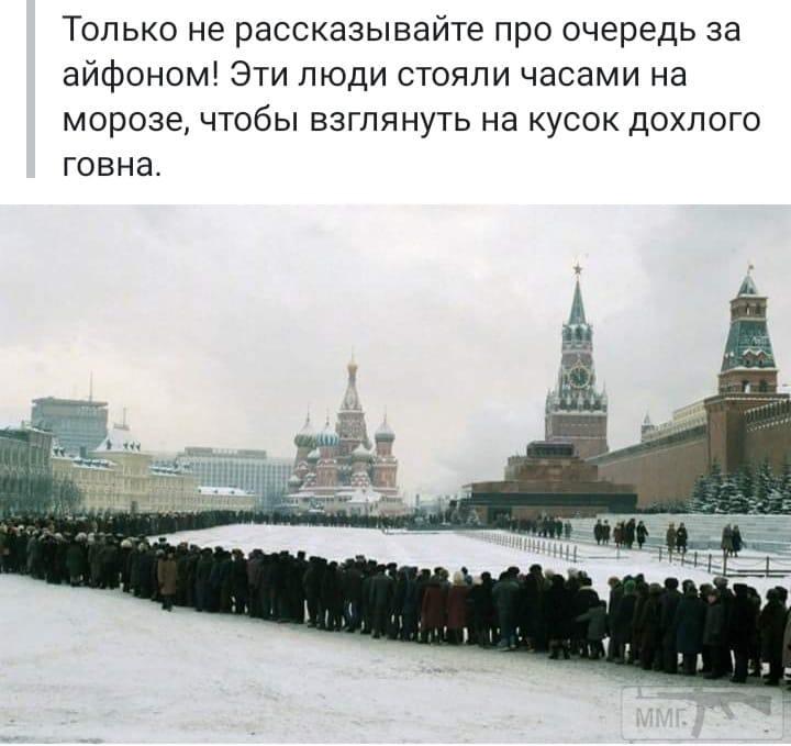 80077 - А в России чудеса!