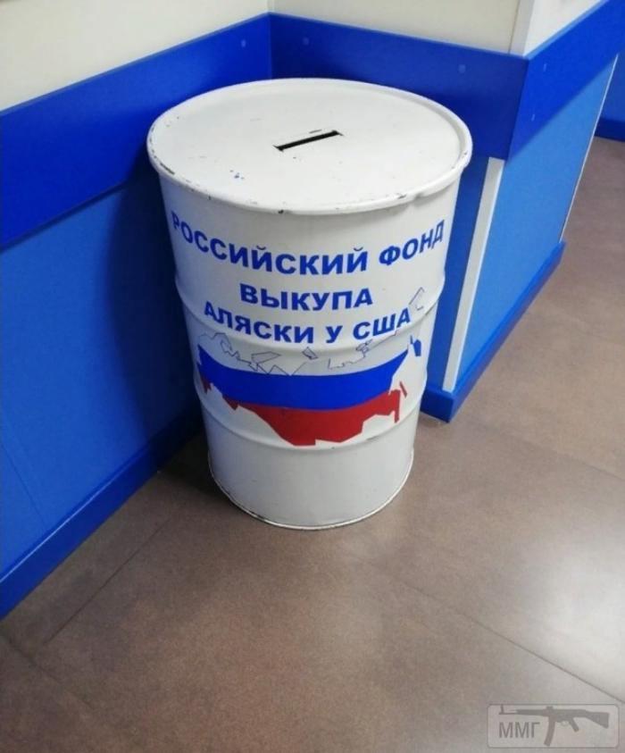 80103 - А в России чудеса!