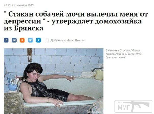 80188 - А в России чудеса!