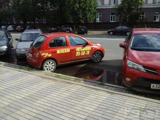 80200 - Автолюбитель...или Шофер. Автофлудилка.