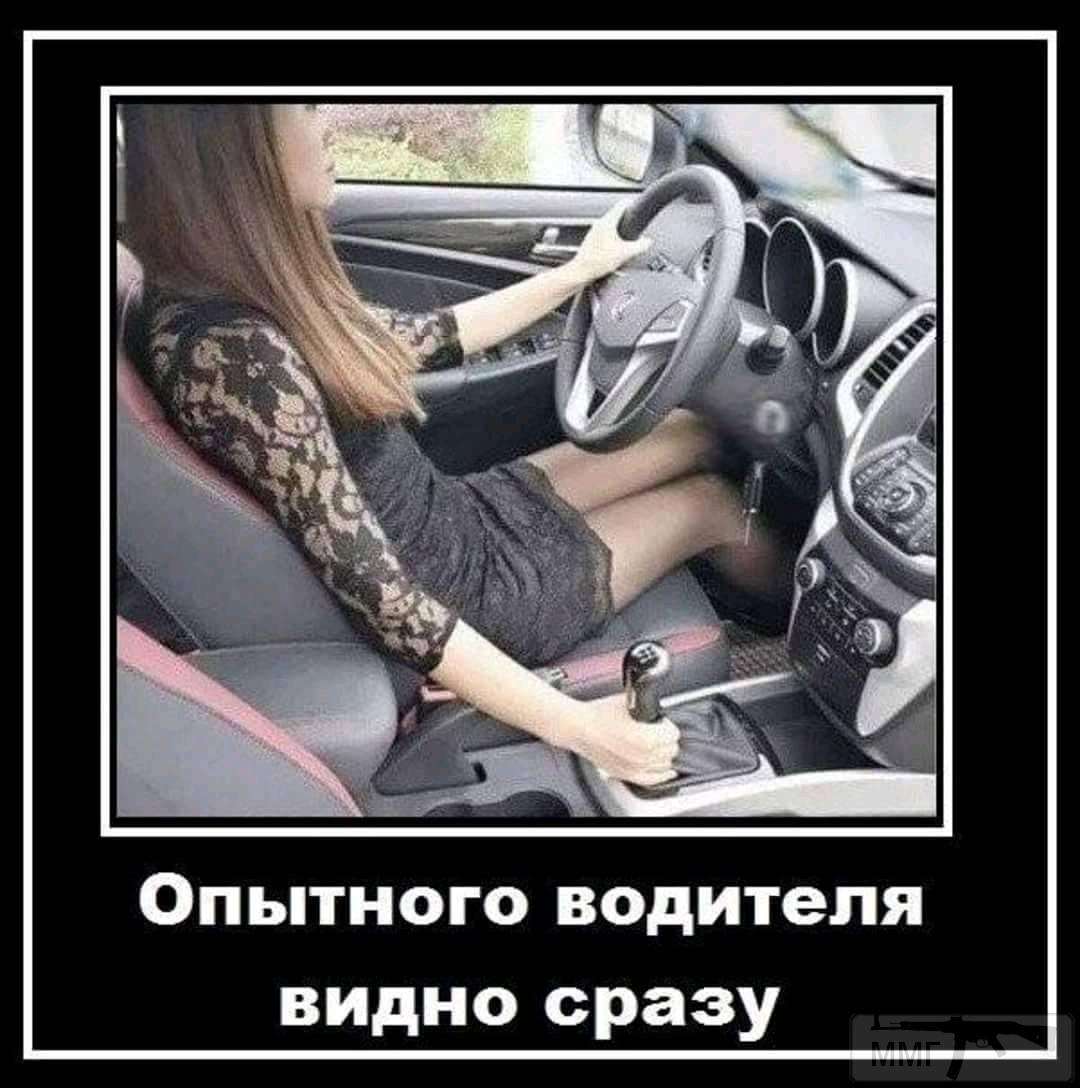 80204 - Автолюбитель...или Шофер. Автофлудилка.