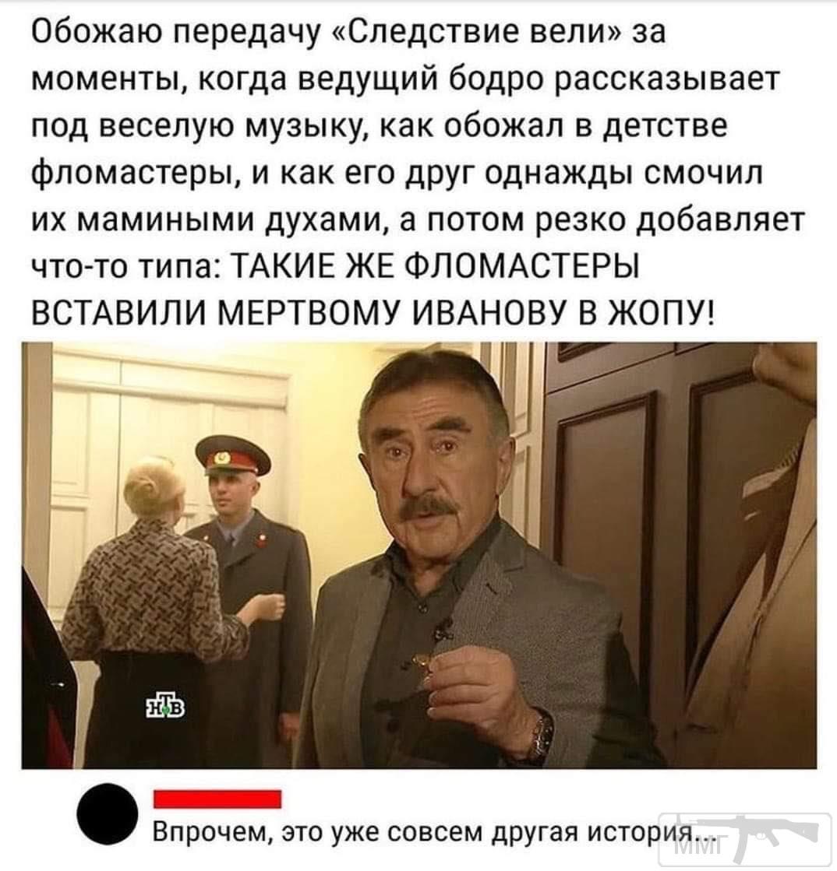 80221 - А в России чудеса!