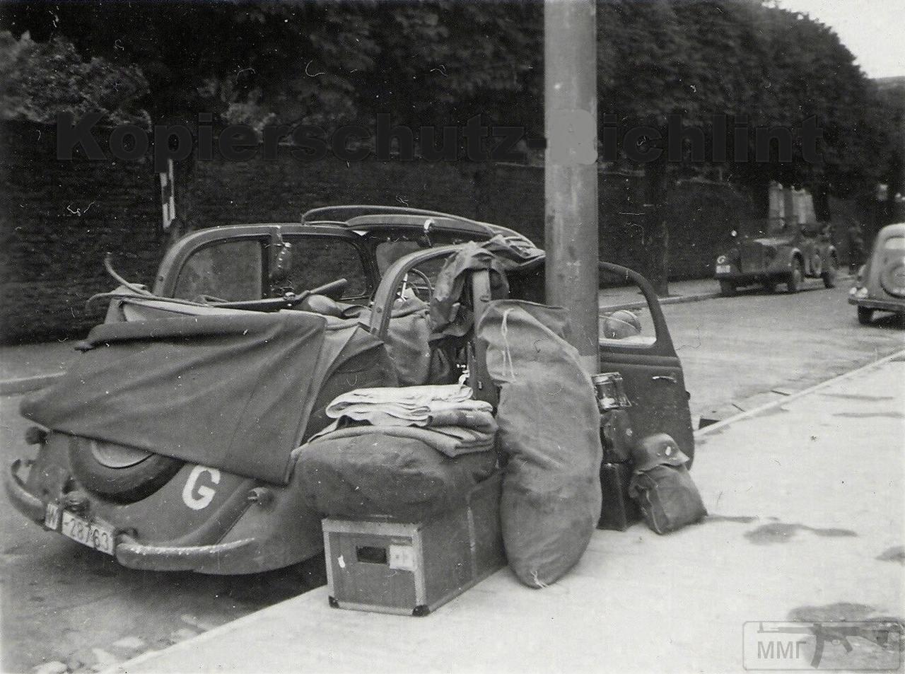 80239 - Легковые автомобили Третьего рейха