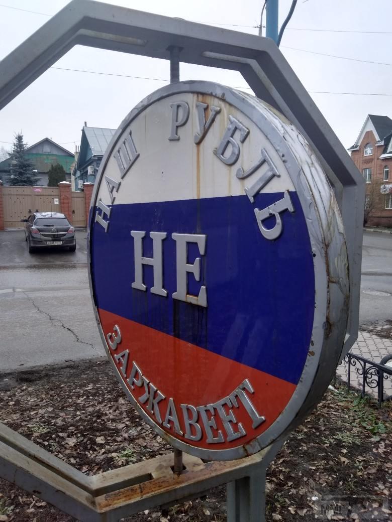 80264 - А в России чудеса!