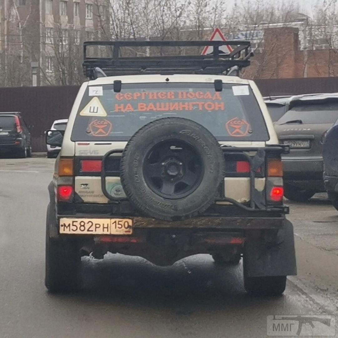 80265 - А в России чудеса!