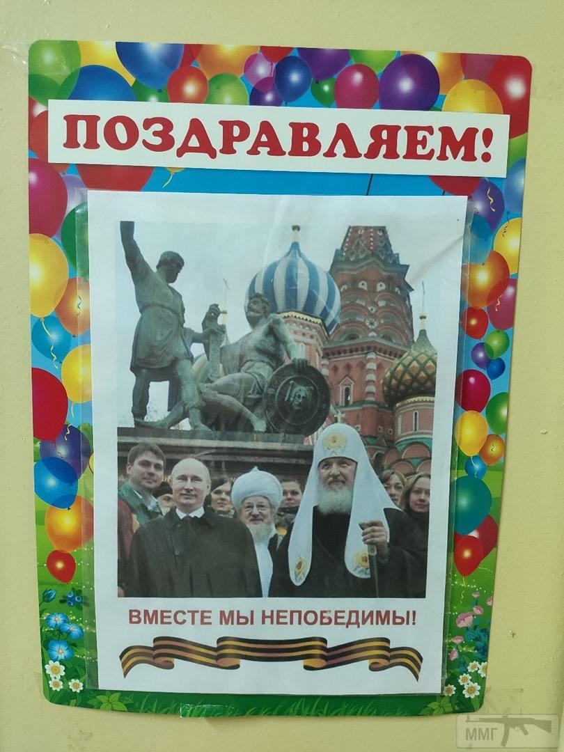 80267 - А в России чудеса!