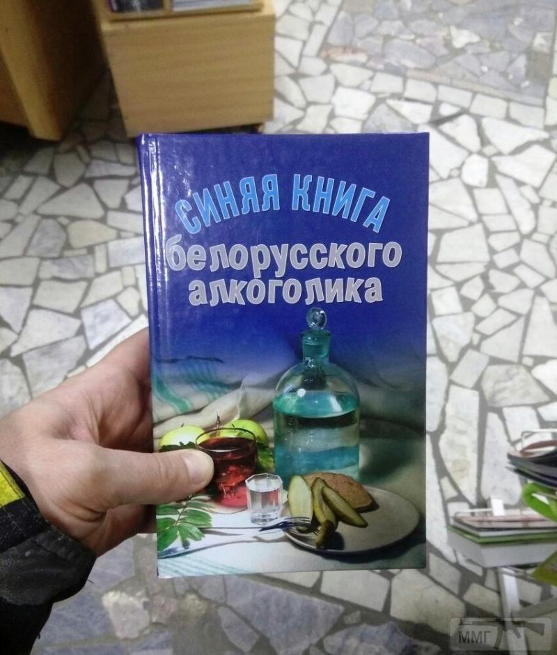 80398 - Пить или не пить? - пятничная алкогольная тема )))