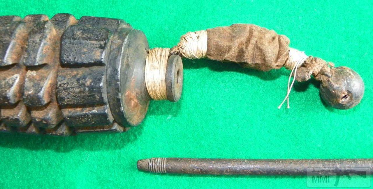 80426 - Створення ММГ патронів та ВОПів.