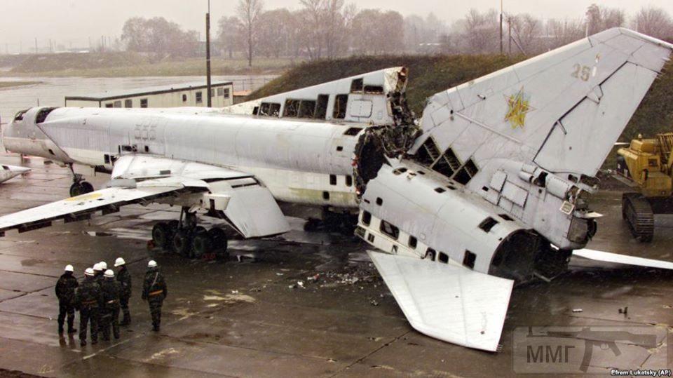 80456 - Воздушные Силы Вооруженных Сил Украины