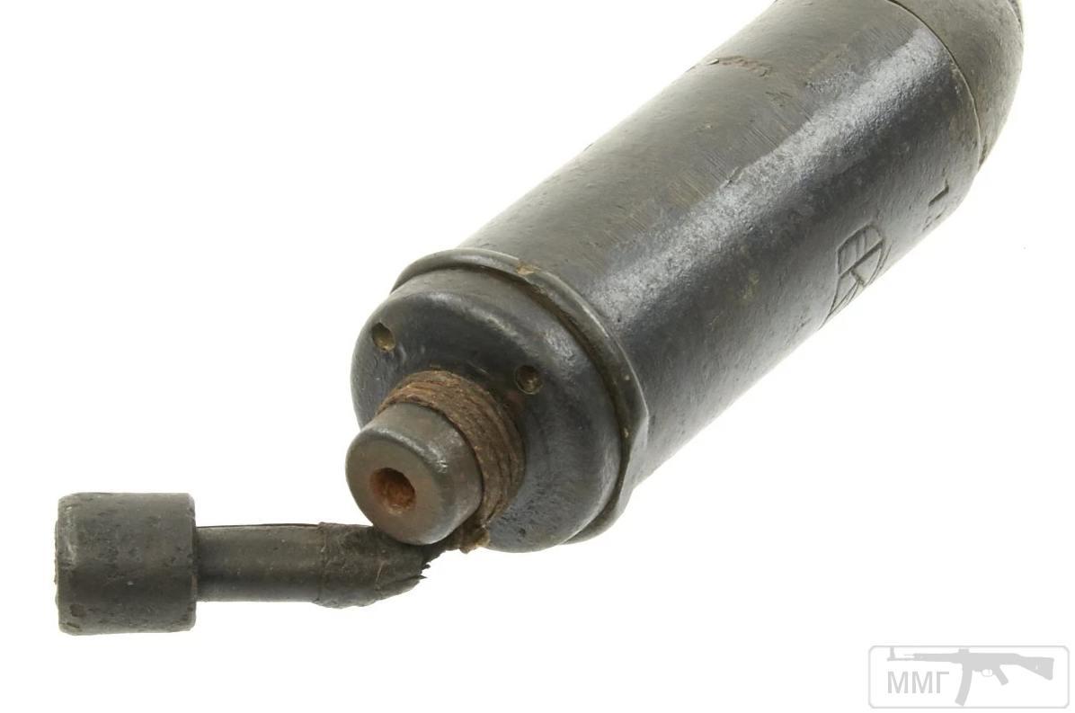 80489 - Створення ММГ патронів та ВОПів.
