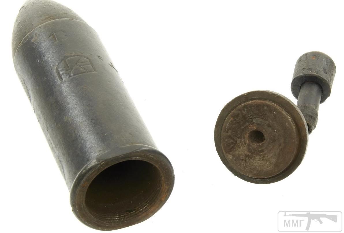 80493 - Створення ММГ патронів та ВОПів.