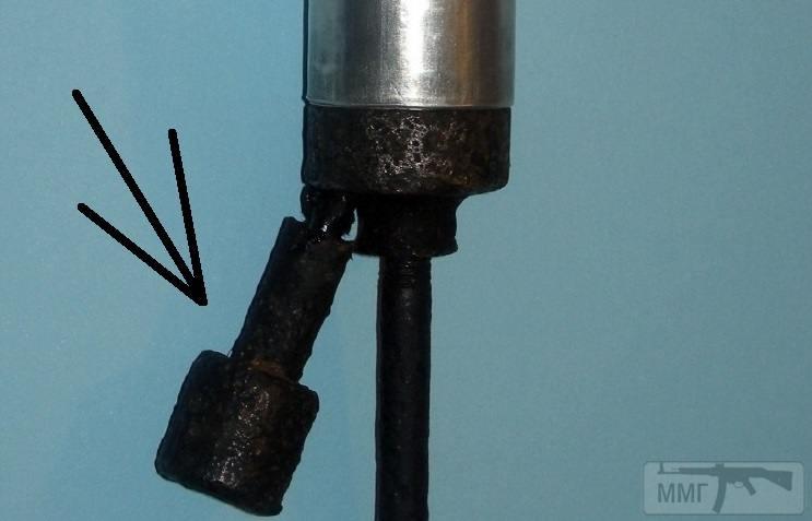 80544 - Створення ММГ патронів та ВОПів.
