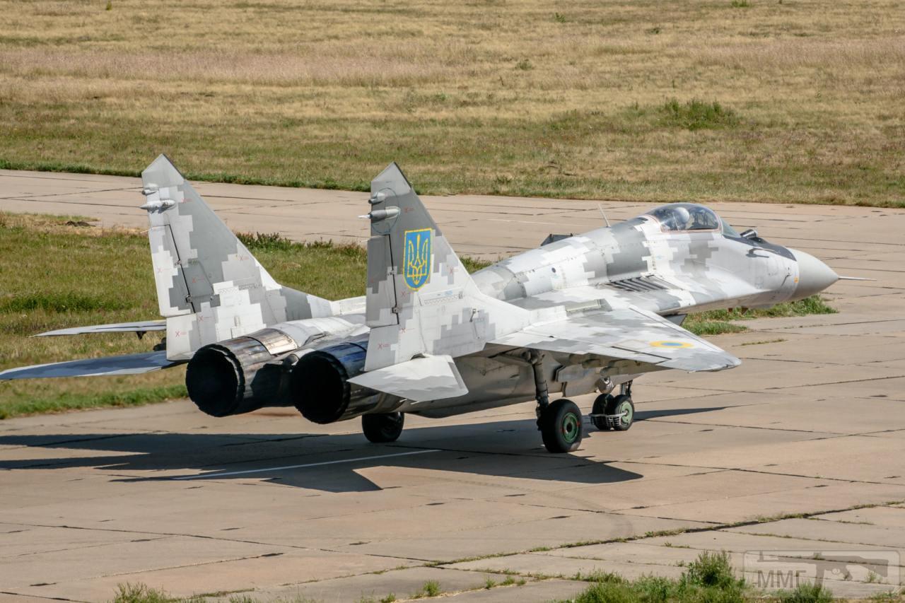 80557 - Воздушные Силы Вооруженных Сил Украины